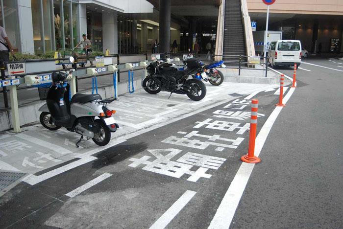 自転車の 新宿 自転車 駐輪場 無料 : 全国の都市の駅前でよく ...