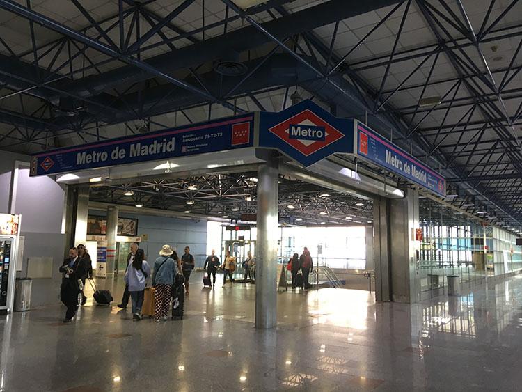 メトロ空港ターミナル駅