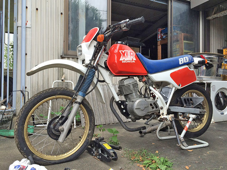 XLR80R