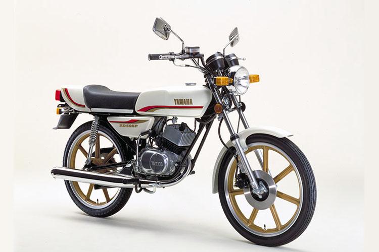 1978年6月 RD50SP(2W1) ニューパールホワイト