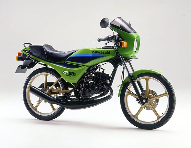 1985年9月 AR50S Special ライムグリーン