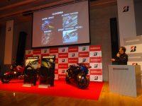 ブリヂストンが2020年モデルの2輪用タイヤを発表