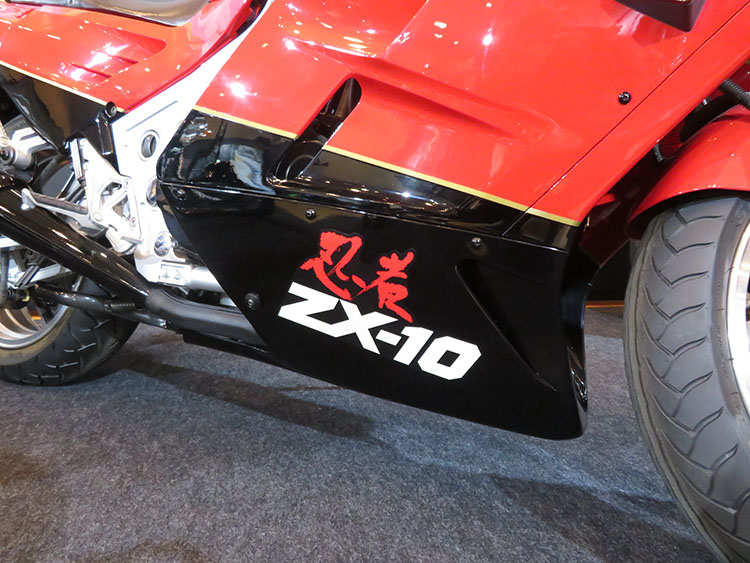 ZX-10