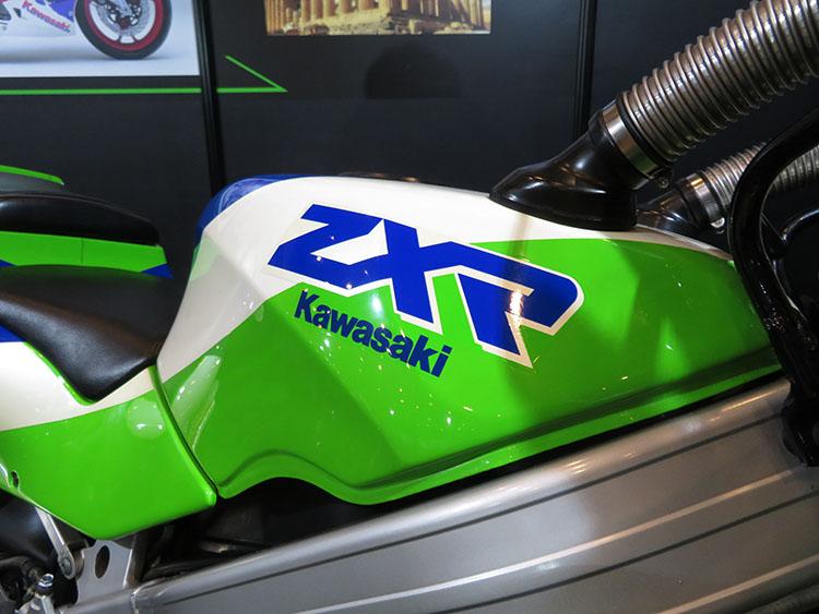 ZXR250R