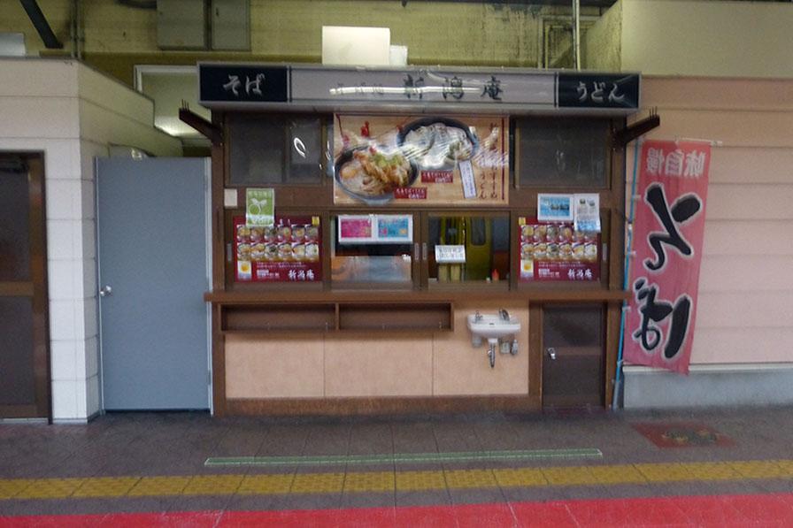 2011年晩秋1番線