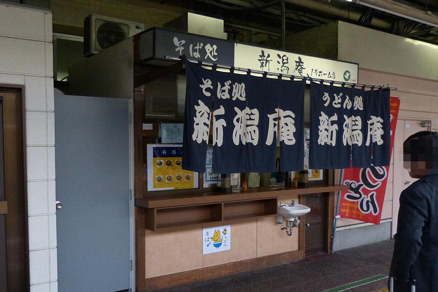 2014年1月。1番線。13-14番線新幹線ホーム