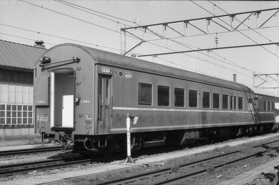 ナハネ20-351