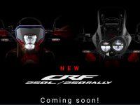 新型「CRF250L」「CRF250 RALLY」をホームページで先行公開