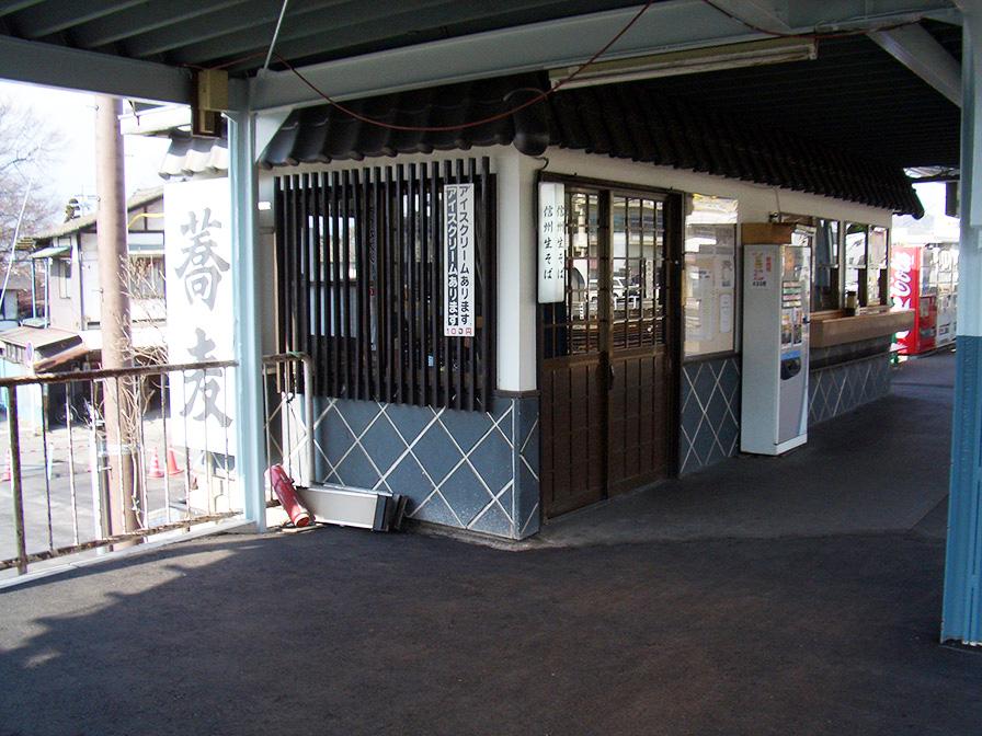 松本6番線そば店