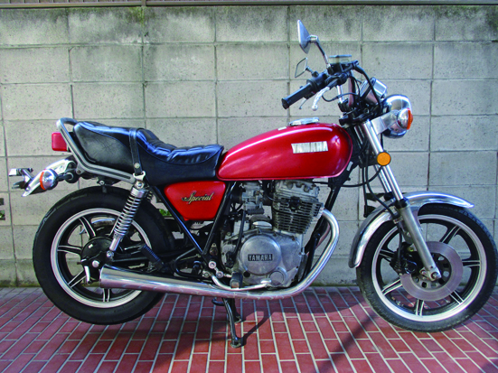 XS250Special