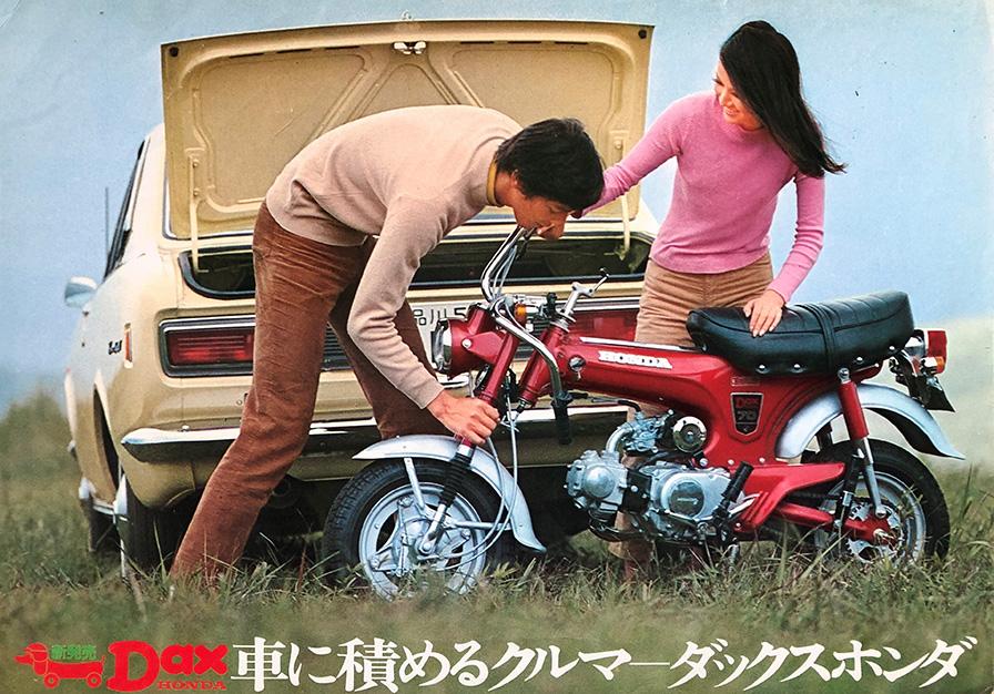 1969年制作のカタログ