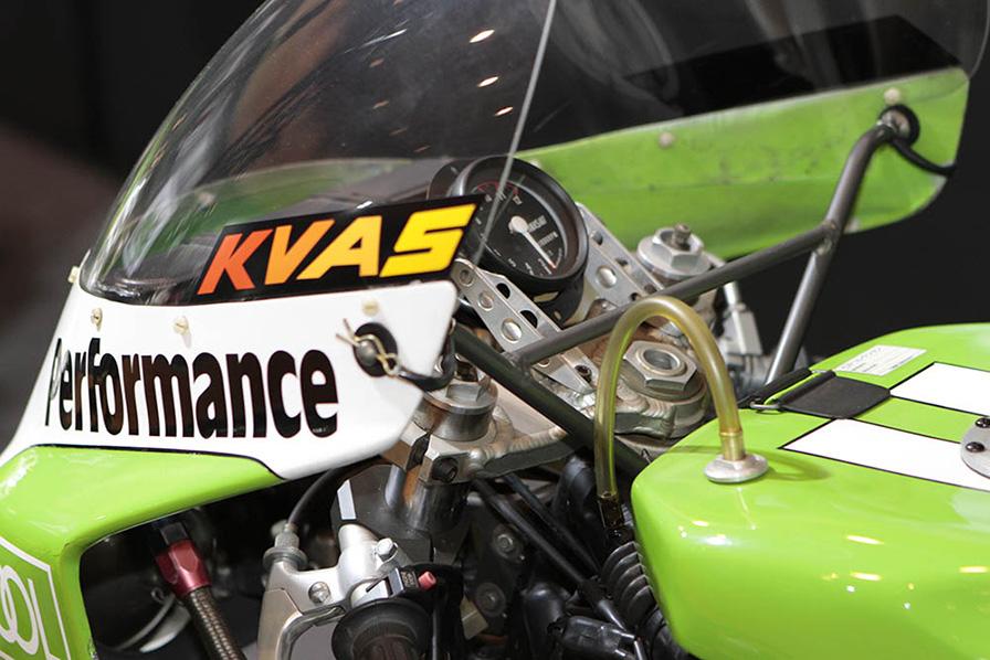 1981 KR1000