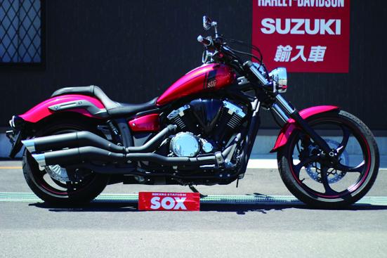 XVS1300CA