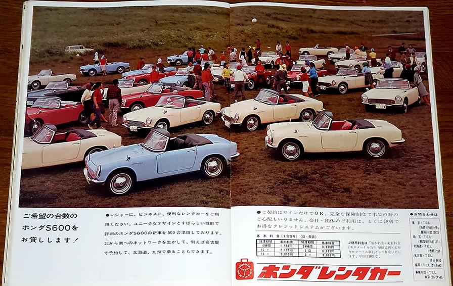 1964年 S500