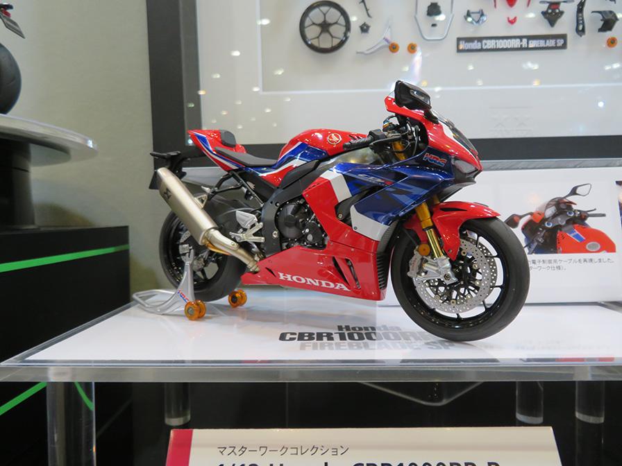 Honda CBR1000RR-R FIREBLADE SP レッド