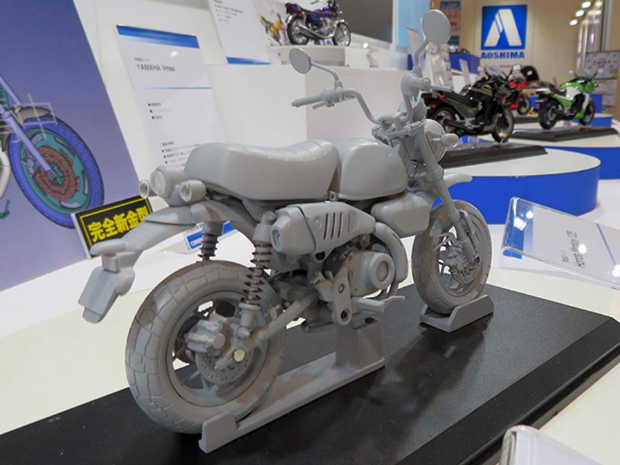 Honda Monkey125