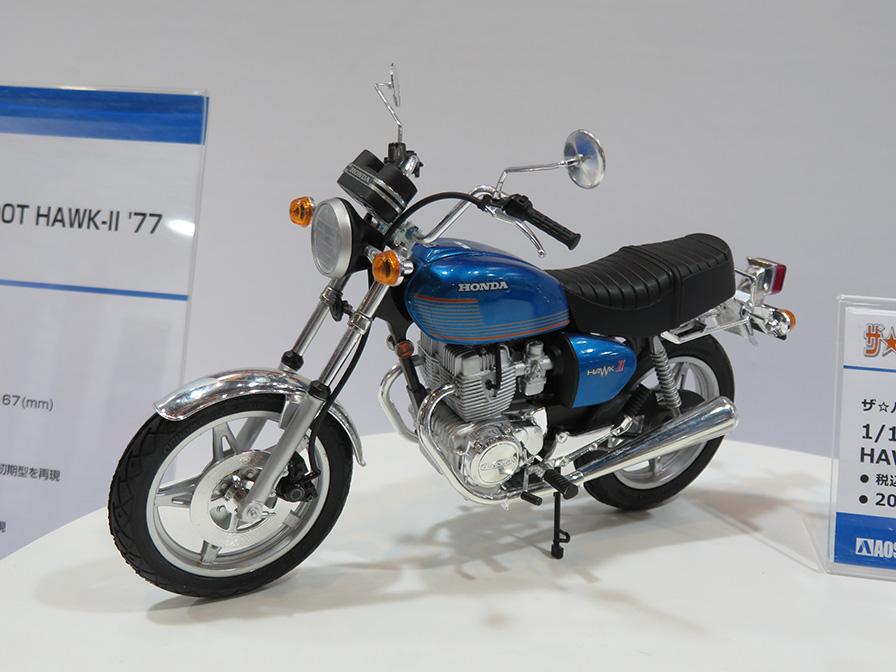 ホンダCB400T HAWK-Ⅱ`77