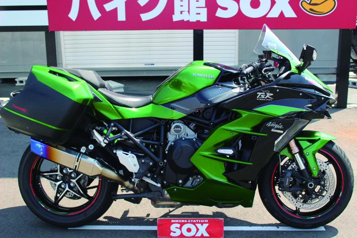 H2 SX SE