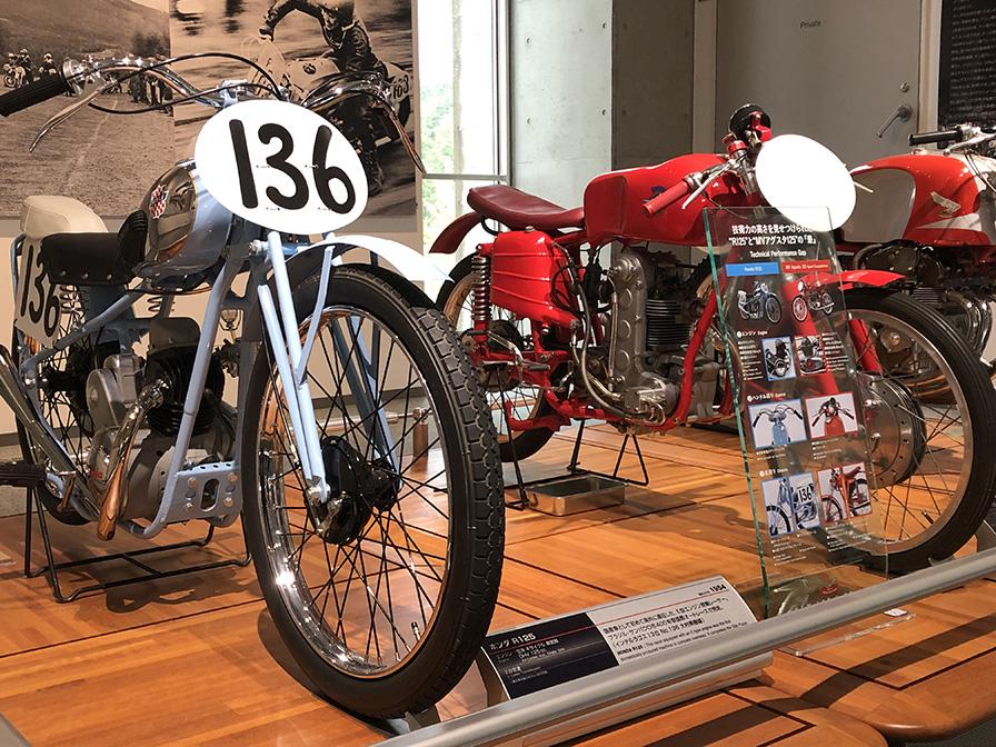 1954年 R125(サンパウロ国際レース出場車 125cc)