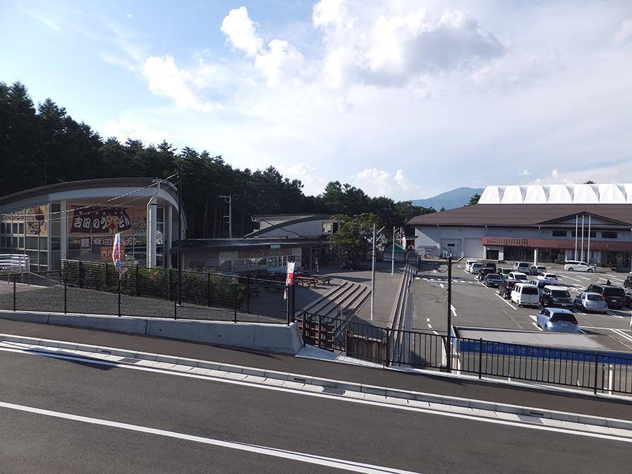 道の駅、富士吉田