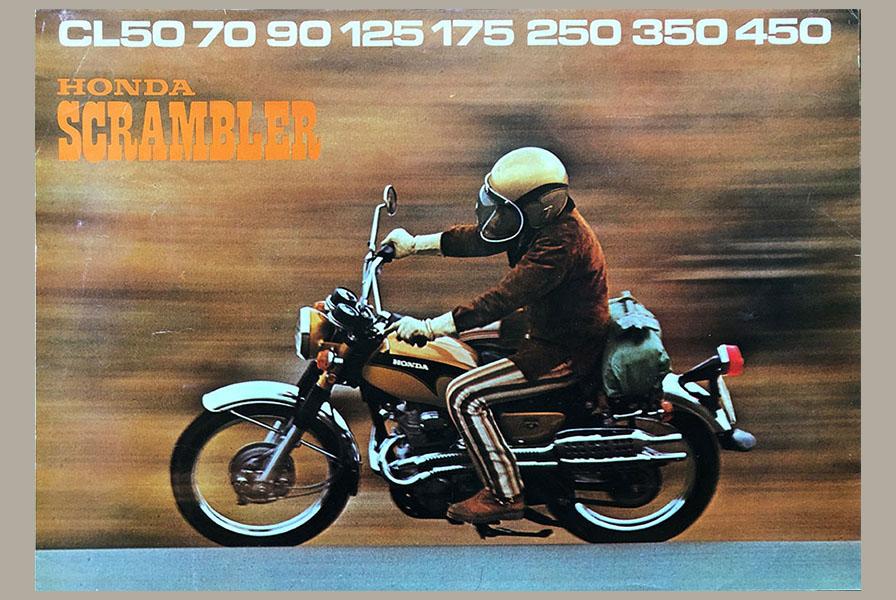 1970年スクランブラー総合カタログ