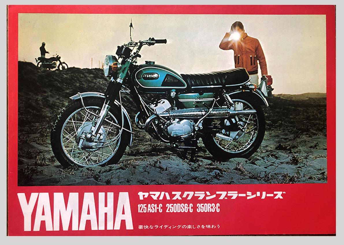 1969年6月発行