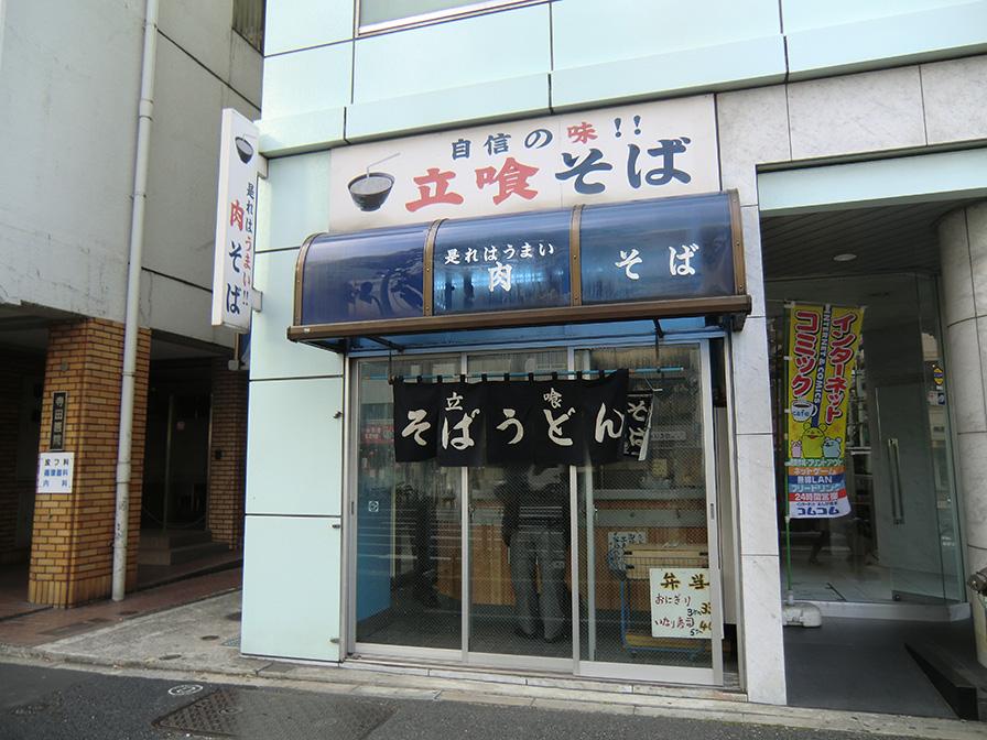 豊しま春日店