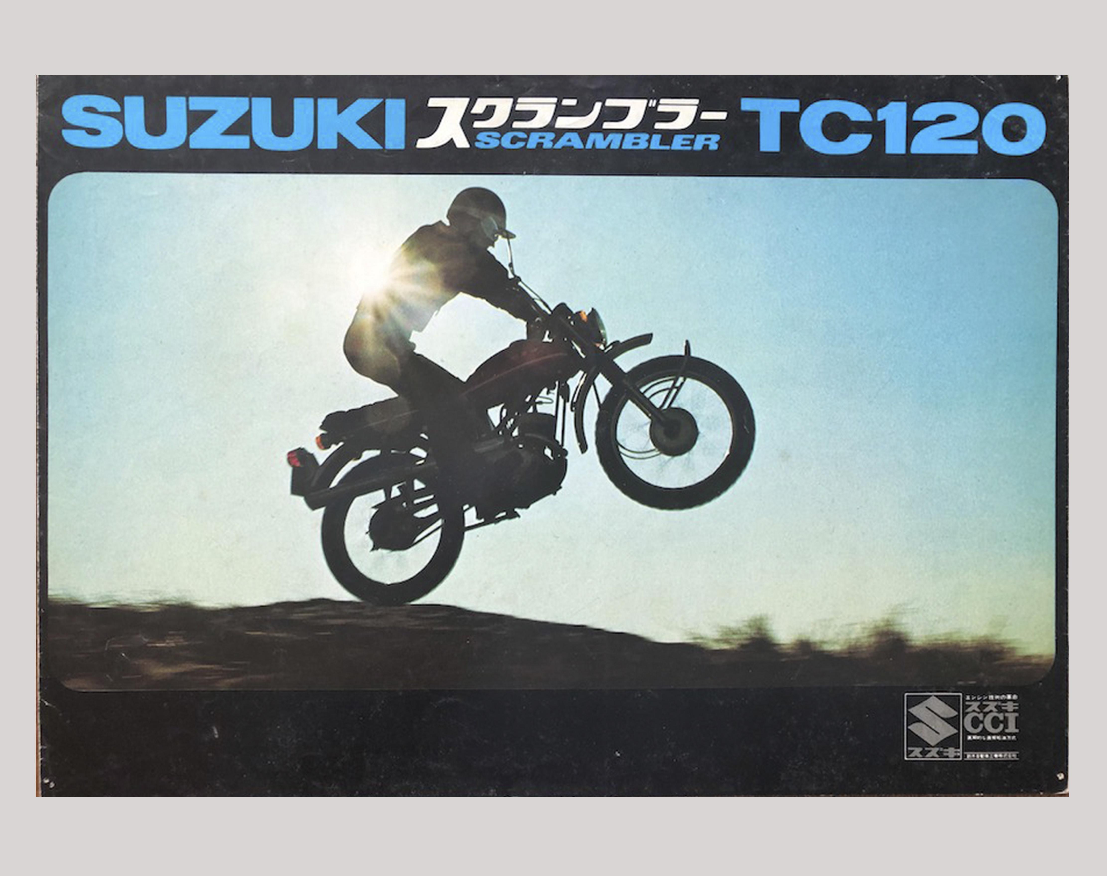 1969年 TC120