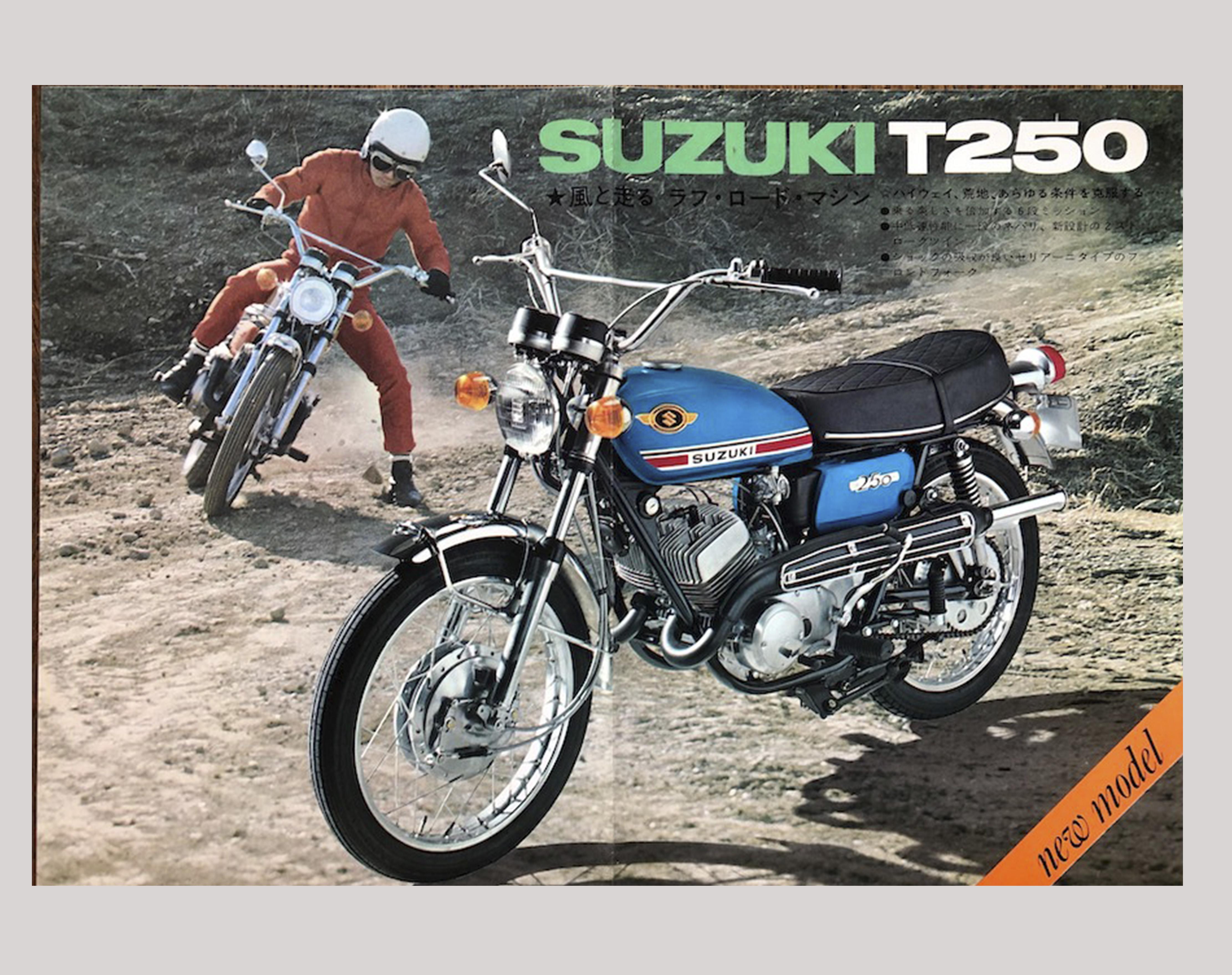 1970年 T250(アップマフラータイプ)