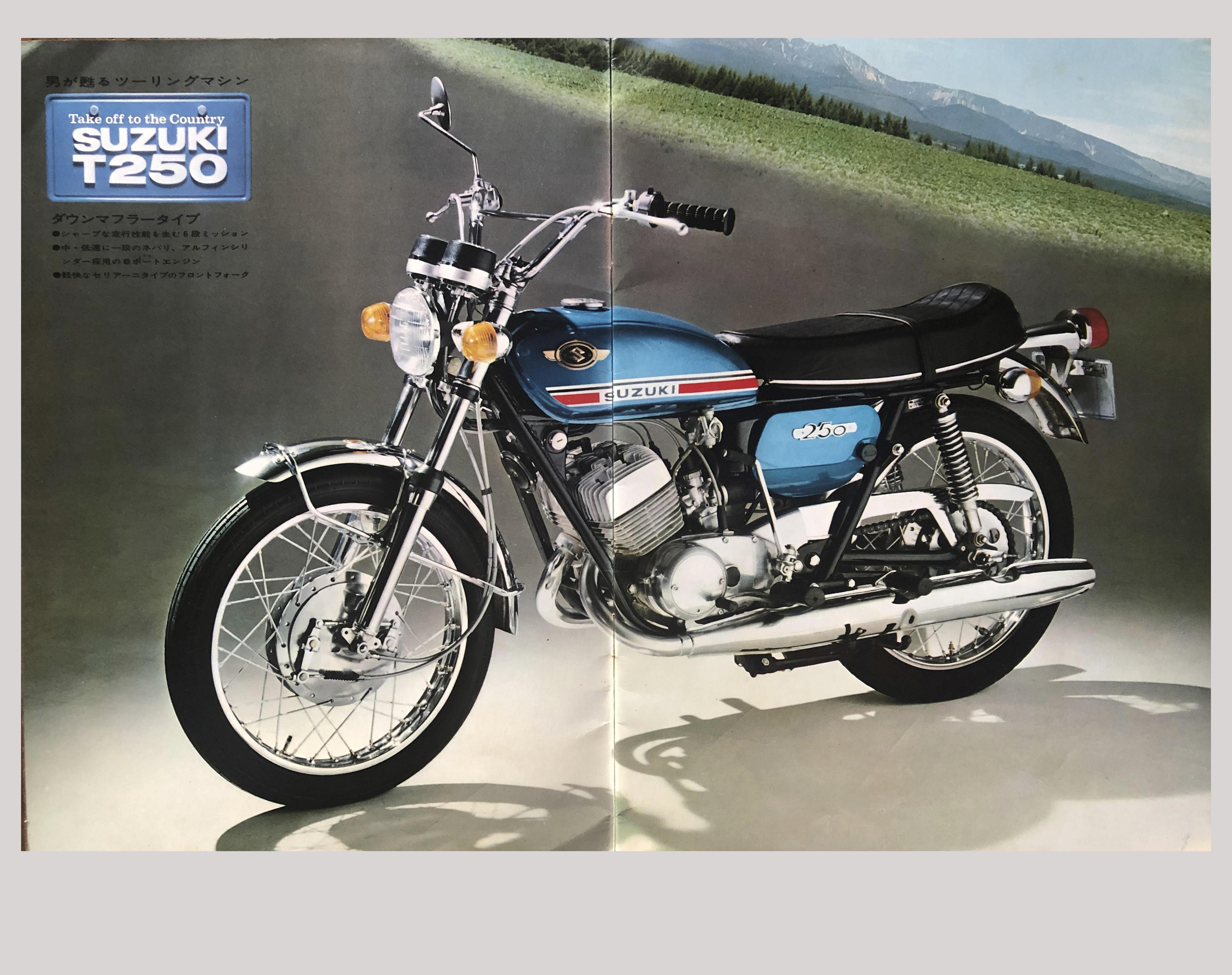 1970年 T250(ダウンマフラータイプ)