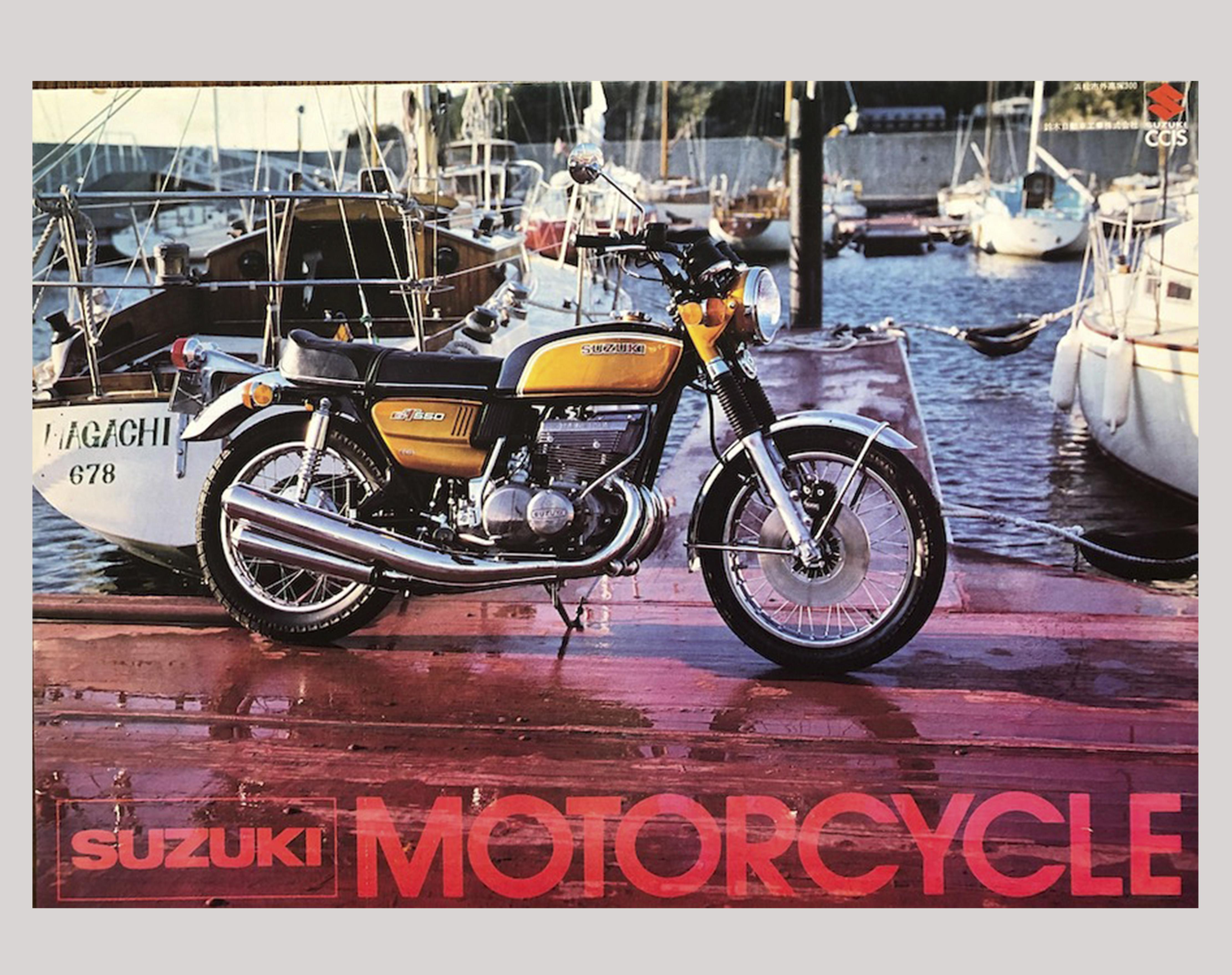 1972年 総合カタログ