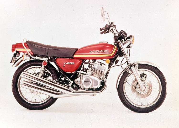 KH250(B1)