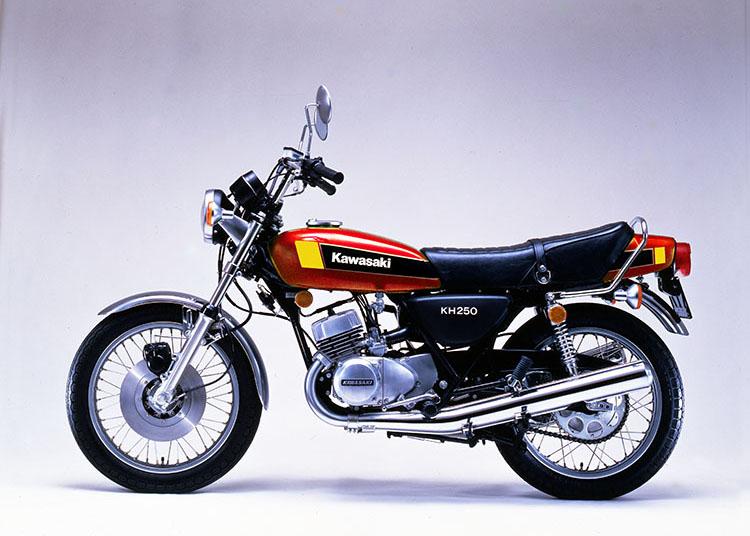 KH250(B4)