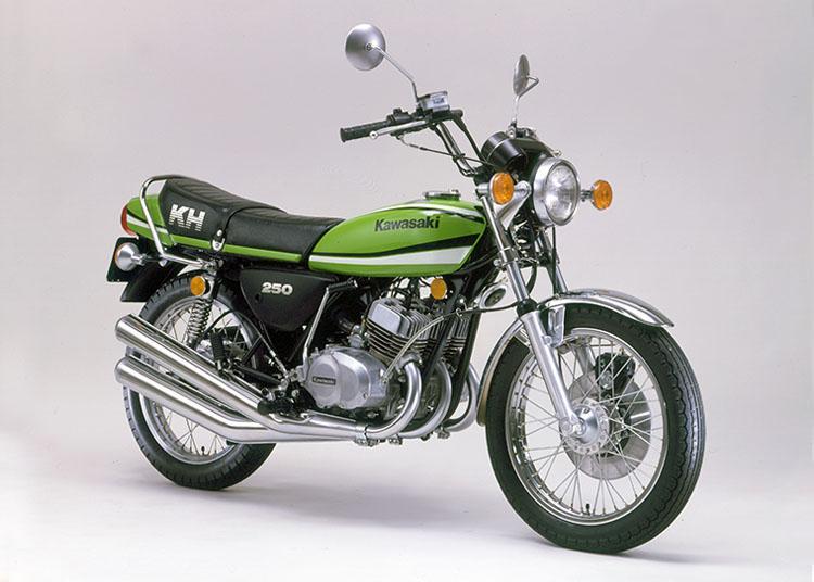 KH250(B2)