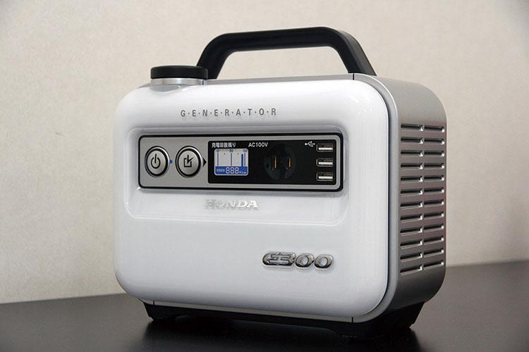コンセプトモデルのE300